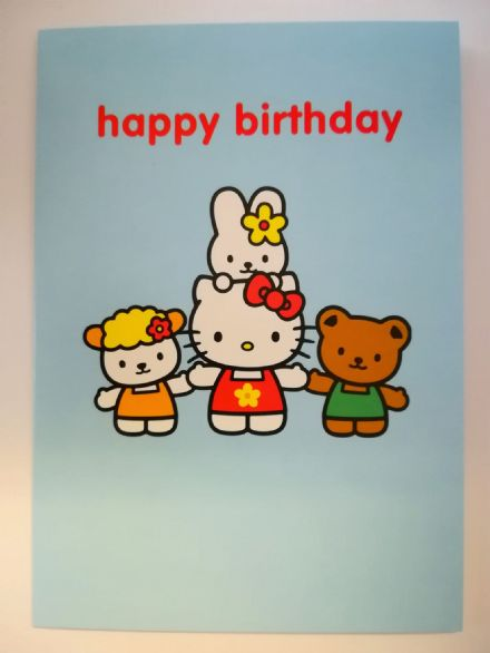 Birthday Card - Hello Kitty And Friends